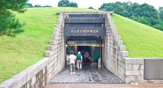 郑州旅游公司,河南旅游公司,郑州青年旅行社,韩 国宋山里古坟群