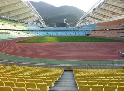 郑州旅游公司,河南旅游公司,郑州青年旅行社,韩 国大邱世界杯体育场
