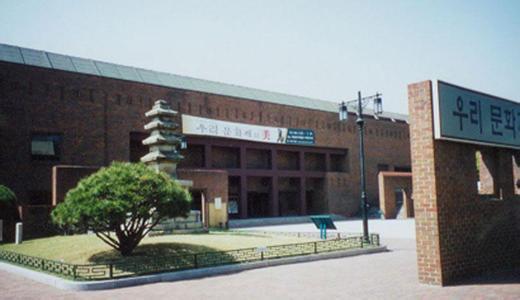 郑州旅游公司,河南旅游公司,郑州青年旅行社,韩 国国立大邱博物馆