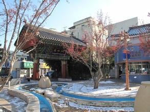郑州旅游公司,河南旅游公司,郑州青年旅行社,韩 国药令市