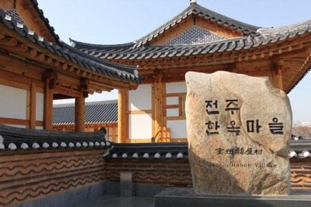 郑州旅游公司,河南旅游公司,郑州青年旅行社,韩 国全州韩屋村