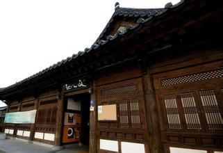 郑州旅游公司,河南旅游公司,郑州青年旅行社,韩 国全州传统酒博物馆