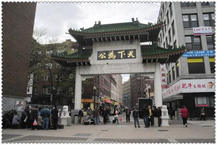 河南青旅,郑州青旅,美 国