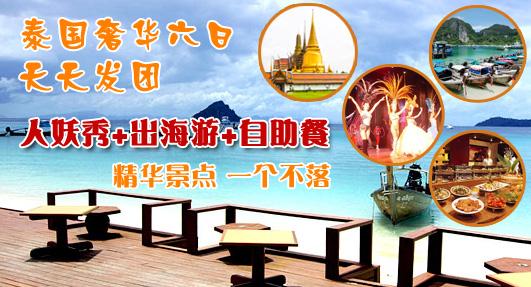 郑州直飞巴厘岛,安心之旅