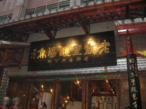 河南旅游公司,郑州旅游公司,贵 州黄 果树