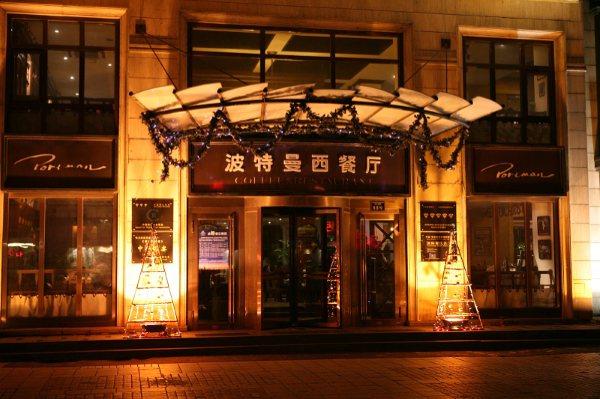河南旅行社,郑州旅游公司,东 北哈 尔滨