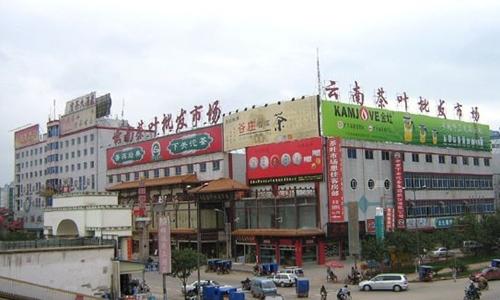 河南中青旅,郑州中青旅,昆 明