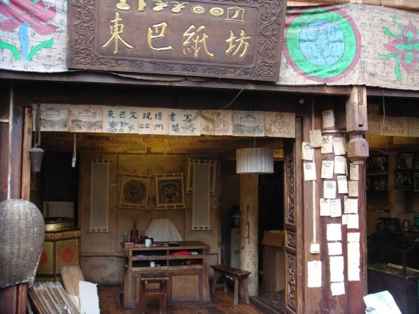 河南中青旅,郑州青旅,西双 版纳