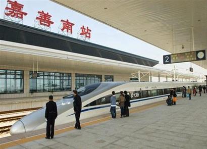 河南旅游公司,郑州旅行社,华 东西 塘