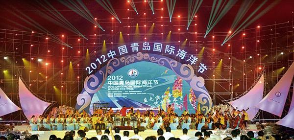 河南中青旅,郑州中青旅行社,山 东青 岛