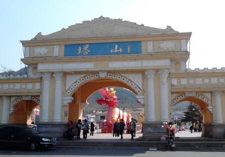 河南青年旅行社,郑州旅行社,山 东烟 台