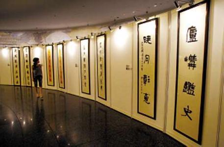 郑州旅游公司,河南旅游公司,郑州青年旅行社,陕 西长安国际书法年会