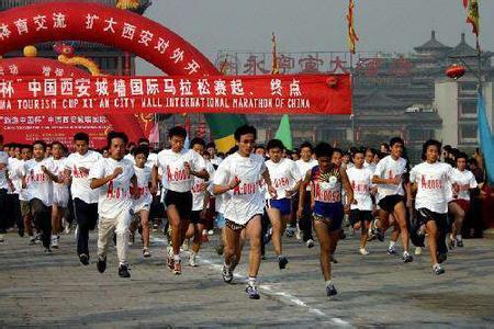郑州旅游公司,河南旅游公司,郑州青年旅行社,西 安城墙国际马拉松友谊赛