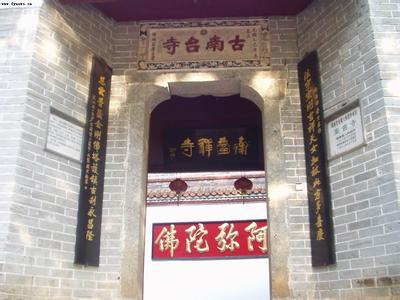 郑州旅游公司,河南旅游公司,郑州青年旅行社,南台寺