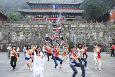郑州旅游公司,河南旅游公司,郑州青年旅行社,武 当山国际旅游节