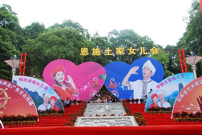 郑州旅游公司,河南旅游公司,郑州青年旅行社,土家女儿会