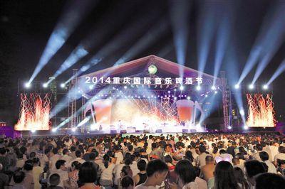 郑州旅游公司,河南旅游公司,郑州青年旅行社,2014重 庆国际啤酒节