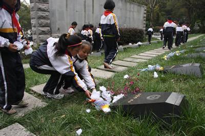 郑州旅游公司,河南旅游公司,郑州青年旅行社,韩 国清明节扫墓