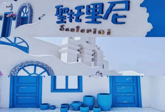 暑假去哪儿·我和大海有个约会(全陪团)-第9张图片-河南中青旅行社【官方网站】-郑州旅行社-河南中青旅官网-河南旅行社-河南出发-郑州出发,0371-88881500