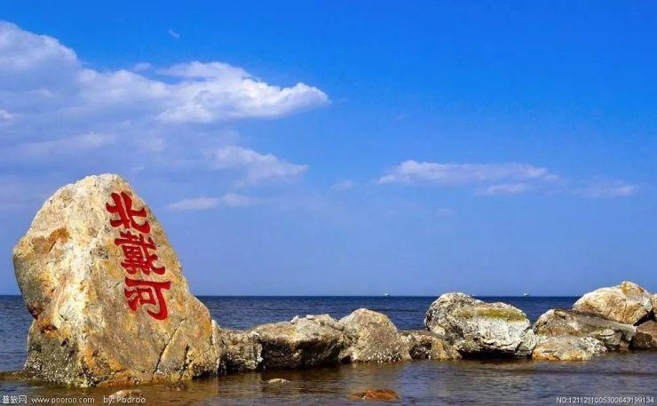 暑假去哪儿·我和大海有个约会(全陪团)-第1张图片-河南中青旅行社【官方网站】-郑州旅行社-河南中青旅官网-河南旅行社-河南出发-郑州出发,0371-88881500